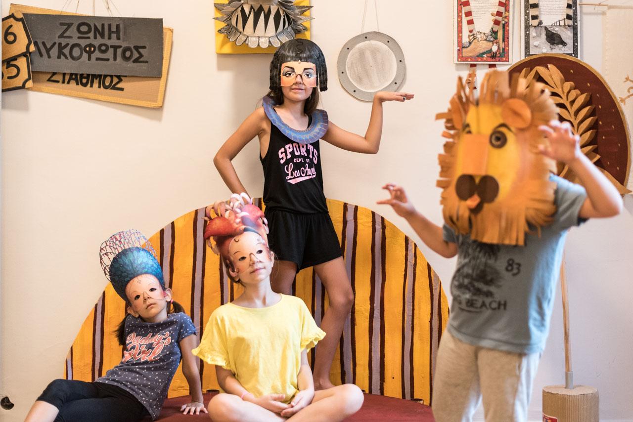 εργαστήριο θεάτρου για παιδιά